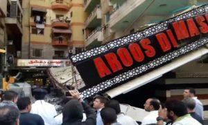 إغلاق مطعم عروس دمشق في مدينة الاسكندرية المصرية 18 آب 2019 (يوتيوب)