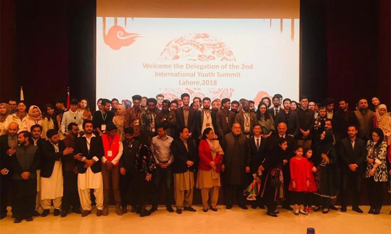 قمة الشباب الدولية الثانية في جامعة لاهور - 2018 (جامعة لاهور)