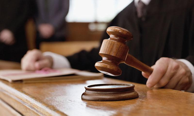 محكمة (صورة تعبيرية)