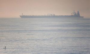 """ناقلة النفط الإيرانية """"غريس 1"""" - 16 آب 2019 (رويترز)"""