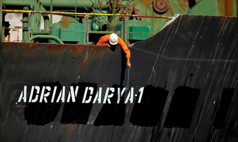 سفينة أدريان داريا الإيرانية - 18 آب 2019 (رويترز)
