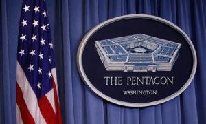شعار وزارة الدفاع الأمريكية (البنتاغون) إلى جانبه العلم الأمريكي (البتاغون)