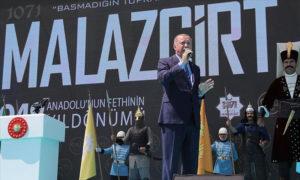 الرئيس التركي رجب طيب أردوغان في احتفال وطني شرقي تركيا - 26 من شباط 2019 (الأناضول)