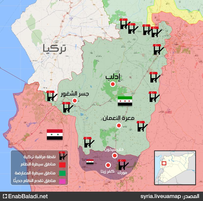 خريطة تظهر توزع السيطرة في ريف حماة الشمالي - 23 آب 2019 (عنب بلدي)