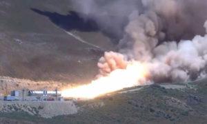 انفجار مدينة سيفيرودفينسك الروسية-8من آب- (رويترز)