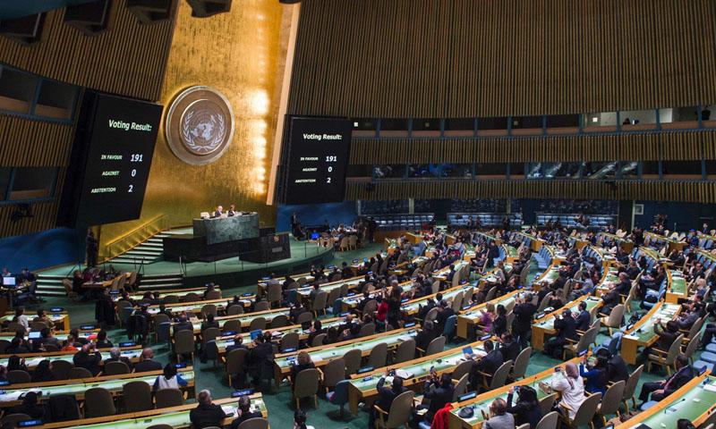اجتماع للجمعية العامة للأمم المتحدة في نيويورك- أيلول 2017 (AFP)