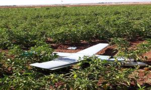 طائرة مجهولة المصدر أسقطتها تركيا على حدودها مع سوريا، 2019، موقع وزراة الدفاع التركية.