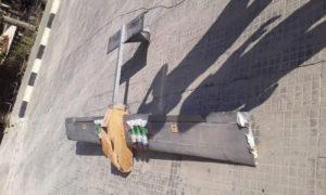 طائرة مسيرة قال النظام السوري إنه اسقطها في منطقة سهل الغاب بريف حماة - 6 أيلول 2019 (سانا)
