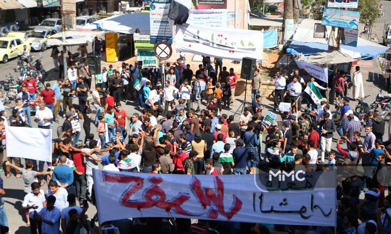 مظاهرات في مدينة إدلب تندد بمجلس الأمن وتطالب بإسقاط الأسد والجولاني - 20 من أيلول 2019 (المركز الإعلامي العام)
