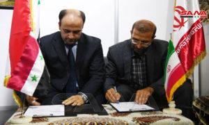 توقيع اتفاقية بين إيران وسوريا لتوليد الطاقة الكهربائية في حمص- 5 من أيلول (سانا)