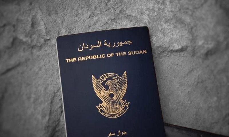 جواز السفر السوداني (فيس بوك)