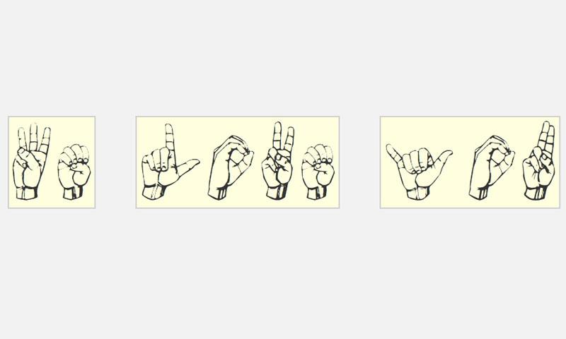 الصورة: نحن نحبكم، بلغة الإشارة الدولية