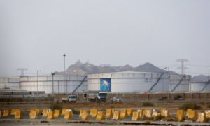 معمل شركة النفط أرامكو في جدة - 15 أيلول 2019 (AP)