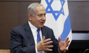 رئيس الوزراء الإسرائيلي بنيامين نتنياهو في موسكو - 12 أيلول 2019 (AP)