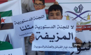 مظاهرات في إدلب ترفض تشكيل اللجنة الدستورية السورية - 27 من أيلول 2019 (المركز الإعلامي العام)