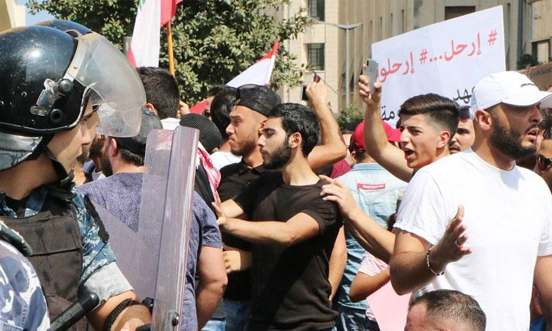مظاهرات بيروت 29 أيلول 2019 (النهار اللبنانية)