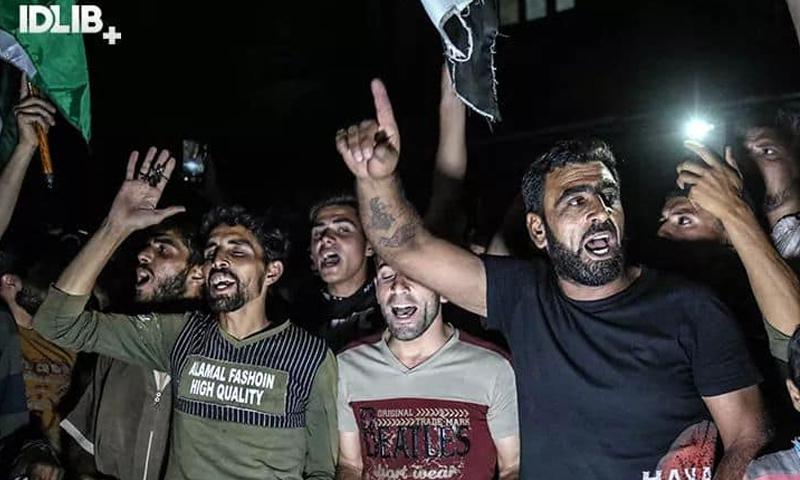 مظاهرات في معرة النعمان مناهضة لهيئة تحرير الشام وحكومة الإنقاذ - 2 من أيلول 2019 (idleb+)
