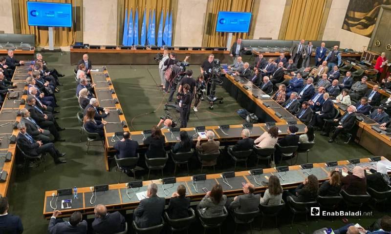 """اجتماعات """"اللجنة الدستورية"""" السورية في جنيف - 30 تشرين الأول 2019 (عنب بلدي)"""