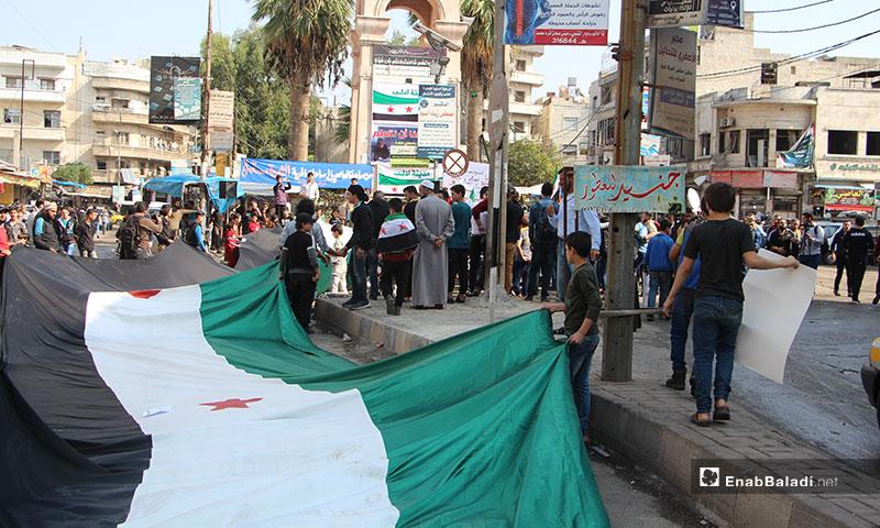 مظاهرات تندد بإيقاف الدعم عن قطاع التعليم في إدلب - 25 من تشرين الأول 2019 (عنب بلدي)