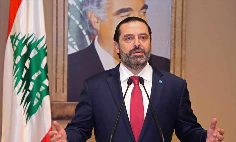 رئيس الوزراء اللبناني سعد الحريري يقدم استقالته من الحكومة اللبنانية - 29 تشرين الأول 2019 (AFP)
