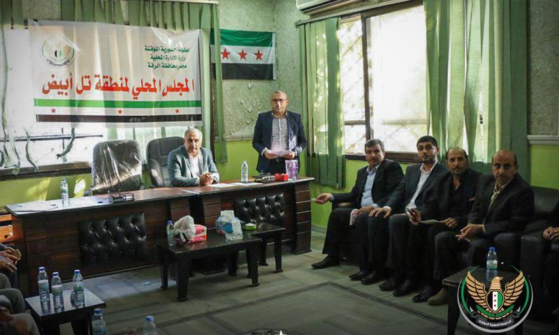إعلان تشكيل المجلس المحلي في تل أبيض في ريف الرقة الشمالي - 28 من تشرين الأول 2019 (الحكومة السورية المؤقتة)