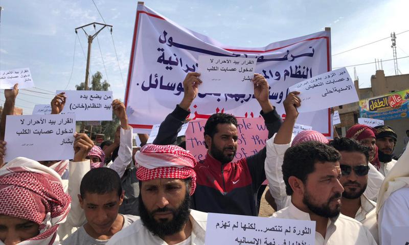 متظاهرون في ريف دير الزور الشرقي رافضين لدخول قوات النظام إلى مناطقهم - 18 من تشرين الأول 2019 (دير الزور 24)
