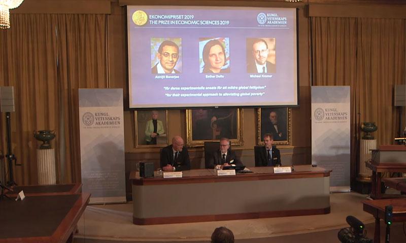 من حفل جائزة نوبل للاقتصاد 14 تشرين الأول 2019 (يوتيوب)