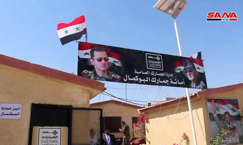 معبر القائم-البوكمال على الحدود العراقية السورية (سانا)