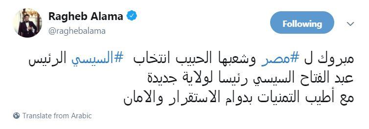 تغريدة راغب علامة في عام 2018