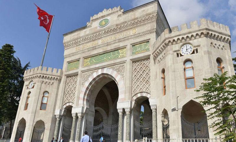 جامعة اسطنبول (t24)