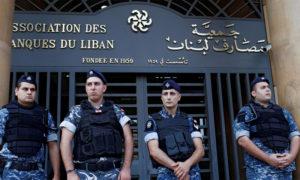 عناصر من الجيش اللبناني أمام مقر جمعية مصارف لبنان (رويترز)