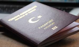 صورة تعبيرية (ne oldu)