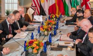 اجتماع لمجموعة الدول المصغرة (بومبيبو)