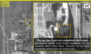 صورة من الأقمار الاصطناعية تظهر استهداف اسرائيل لموقع في مطار دمشق الدولي (ISI)