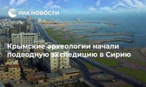 سواحل مدينة طرطوس السورية، وكالة (ريا نوفوستي)