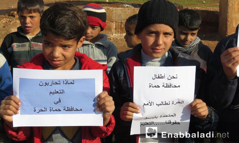 طلاب سوريون يطالبون المنظمات الدولية بدعم المدارس في مناطق سيطرة المعارضة -5 كانون الأول- (خاص عنب بلدي)