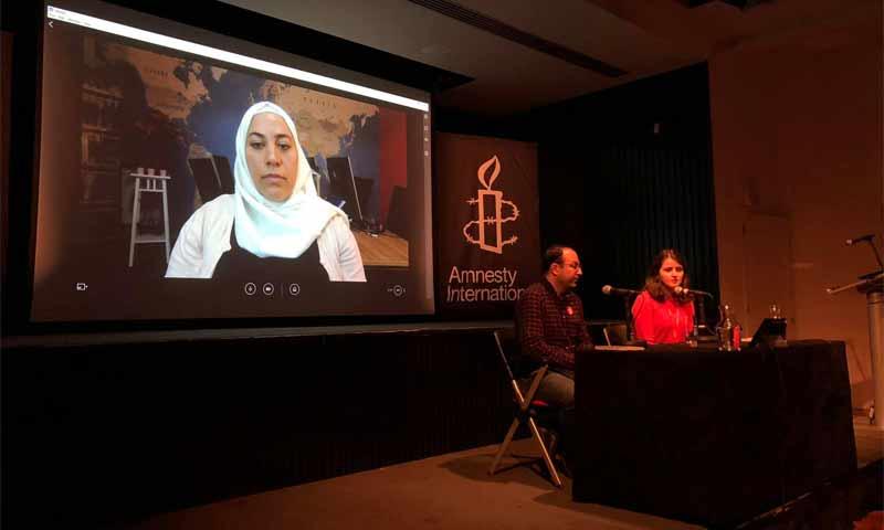 """إطلاق كتاب """"Citizen Chronicles of the Syrian Revolution""""- 26 تشرين الثاني 2019 (العفو الدولية)"""