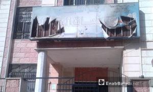 مشفى تل شهاب في ريف درعا -1 شباط 2019- (خاص عنب بلدي)