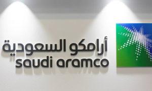 شعار شركة آرامكو السعودية، (رويترز)