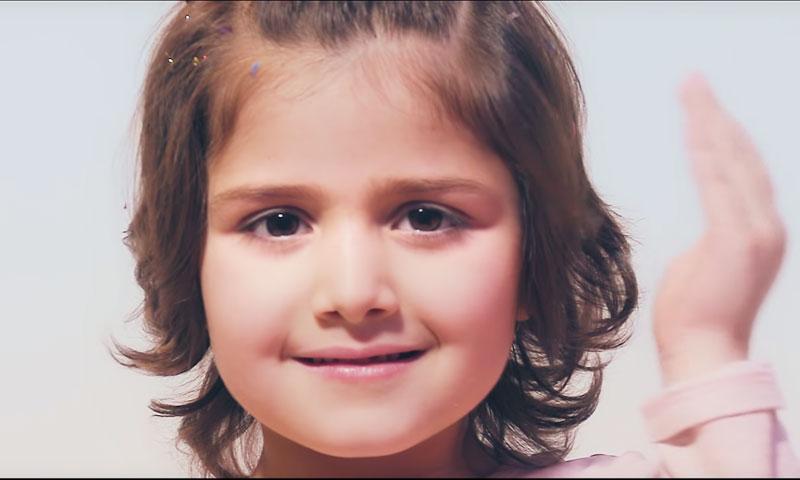 لقطة من كليب ناصيف زيتون الخاص بمرضى السرطان (يوتيوب)