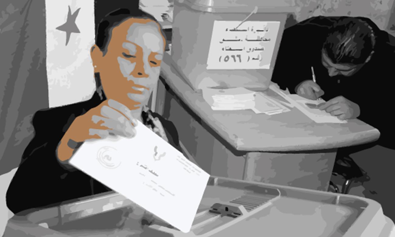 امرأة تصوت في انتخابات مجلس الشعب - نيسان 2016 (تعديل عنب بلدي)