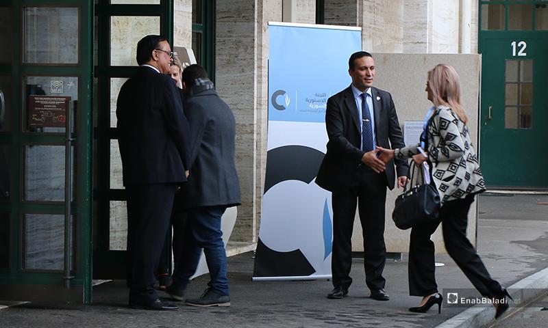 وصول وفود المعارضة والنظام والمجتمع المدني إلى مقر الأمم المتحدة لمناقشة أعمال اللجنة الدستورية - 25 تشرين الثاني 2019 (عنب بلدي)