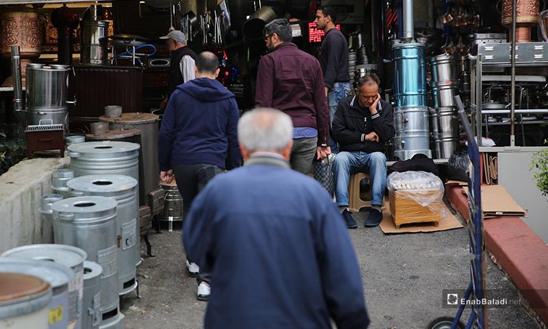 منطقة أمينونو في مدينة اسطنبول في تركيا - تشرين الأول 2018 (عنب بلدي)