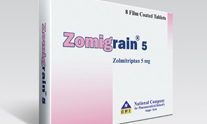 ما الذي تعرفه عن دواء زولميتربتان عنب بلدي