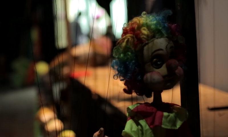 لقطة من فيلم إضاءة مزيكا أكشن (الفيلم على فيميو)