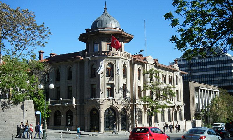 معهد يونس إمري في أنقرة (Vikipedi)