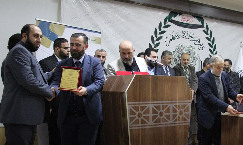 """مجلس الشورى خلال """"تكريم أعضاء حكومة الإنقاذ"""" -16 كانون الأول 2019 (وكالة أنباء الشام)"""