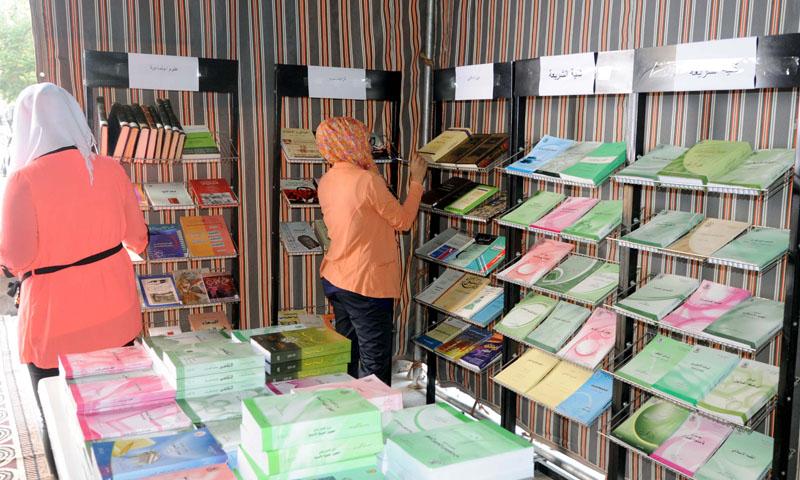 معرض كتاب في جامعة دمشق باختصاصات مختلفة -7 أيار 215(مديرية الكتب والمطبوعات في جامعة دمشق عبر فيس بوك)