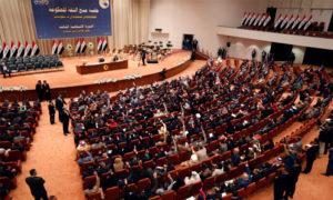 جلسة البرلمان العراقي (رويترز)