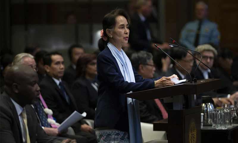 زعيمة بورما أونغ سان سو تشي في محكمة العدل الدولية في لاهاي - 11 كانون الأول 2019 (AP)